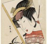Katsukawa Shunshō, A Battledore (Hagoita) with a Portrait of Actor Segawa Kikunojō III