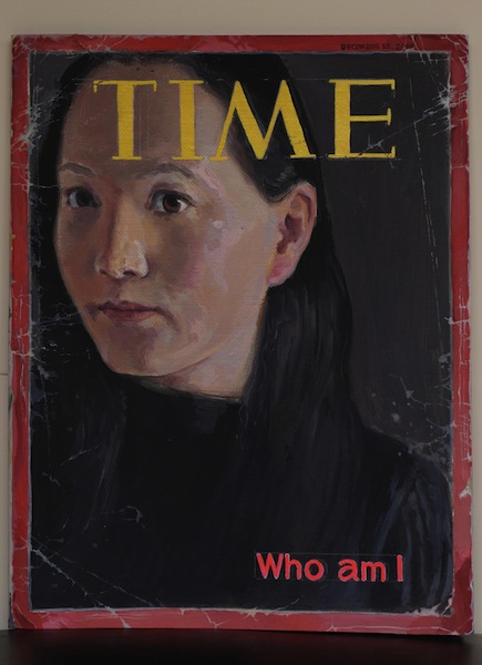 Hua Cun Chen, Who am I