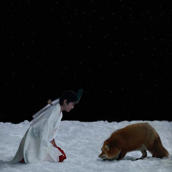 Luke Hardy, kitsune-bi [foxfires] XIII