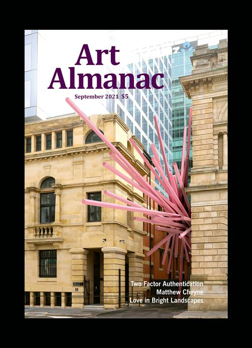 Subscribe to Art Almanac
